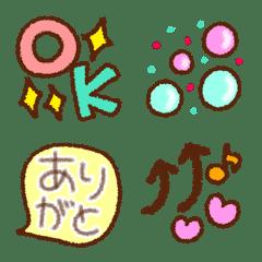 It is usable pretty! Crayon Emoji