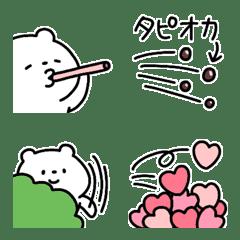 flying emoji 3