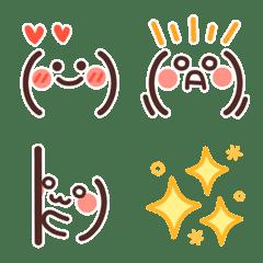 Every day emoticon Emoji