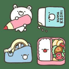 อิโมจิไลน์ GOOD bear's SCHOOL emoji