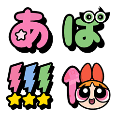 The Powerpuff Girls Letter Emoji