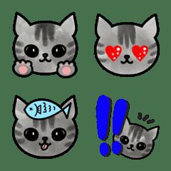 Roy's Emoji