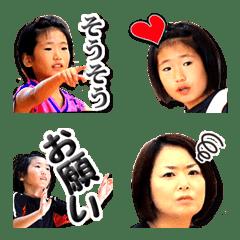 ETSUKO Emoji