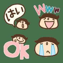 Chibi Girl Emoji