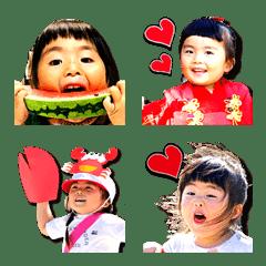 Conoe no Emoji