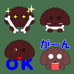 emoji(ruu)