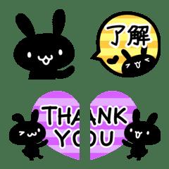 อิโมจิไลน์ Black rabbit Emoji