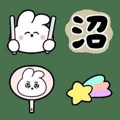 Swamp of a favorite person Rabbit Emoji
