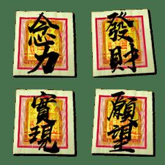 超實用金紙文字貼 2