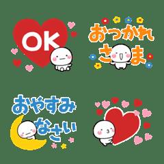 อิโมจิไลน์ retoro_emoji