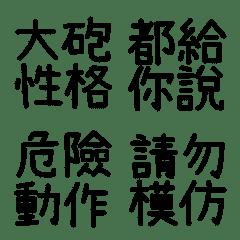 PTT 鄉民狂語錄 3