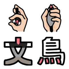 buncho emoji – LINE Emoji | LINE STORE