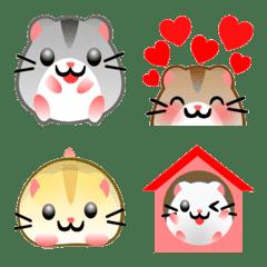 Cute Emoji of Hamsters2