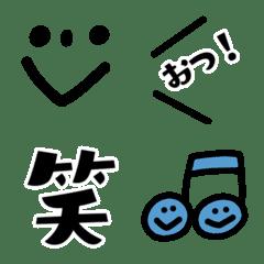 okao emoji