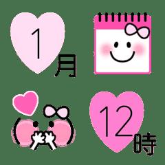 Pink x Heart Schedule Emoji 2 – LINE Emoji | LINE STORE