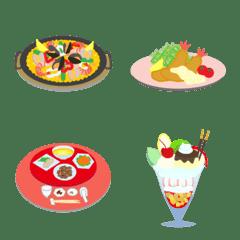 Various Dishes Emoji