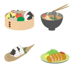 Japanese Food Emoji