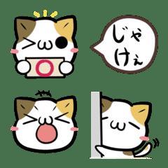 Yamaguchi valve Mike cat Emoji2
