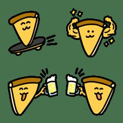Mini cheese pizza Emoji