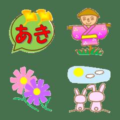 HONWAKA Emoji ver8