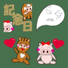 boar&pig emoji-4