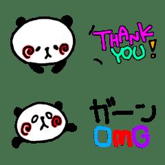 A panda that conveys feelings