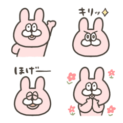 pop rabbits emojI