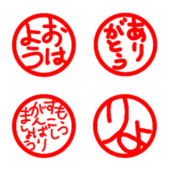 japanese seal stamp emoji part3
