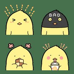 Very cute chick emoji
