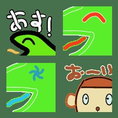 Choro's Emoji
