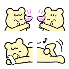 Connect !! Kuma Brother Emoji