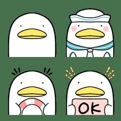 Cute duck emoji that likes summer