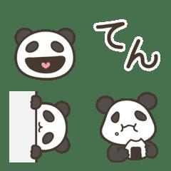 [Emoji] Ten-ten