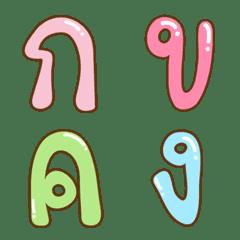 อิโมจิไลน์ อักษรไทย อิโมจิ