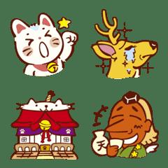 Goshuin Emoji