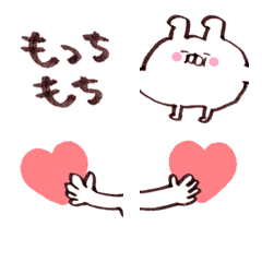 mochi-mochi! Bouncy Bunny 2