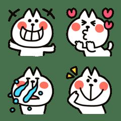Cat it's Emoji