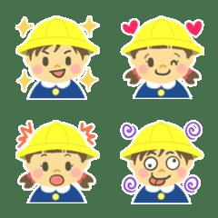 Japanese kindergarten children