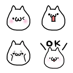 ねこ 顔 文字 肉球や香箱座りも♪ 可愛い猫の顔文字10選♡ ねこのきもちWEB