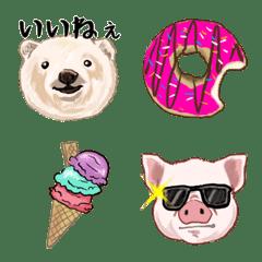 real animals Emoji