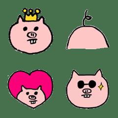 Buutamu Emoji