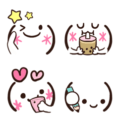 Kaomoji emoji 2