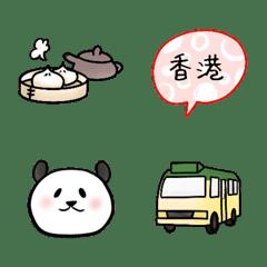 Hong Kong chan - Hong Kong Island Ver