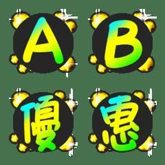 彩色字體字母與文字
