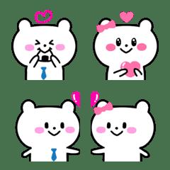 A pair of bear Emoji.
