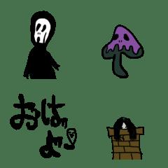 Ghost & Monster Emoji