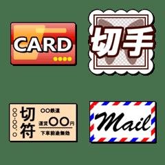 カードとチケット
