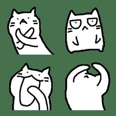 White cats Emoji