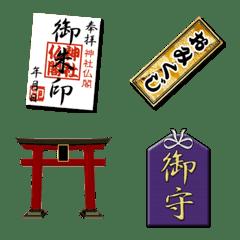 LINE絵文字 日本の神社