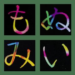 Hiragana in Japanese by scratch art 1 – LINE Emoji | LINE